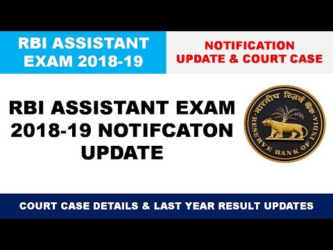 RBI Assistant Notification 2018 Update | Court Case Details | Previous Year Result