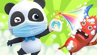 壞蛋病菌快走開 | 2020最新好習慣兒歌童謠 | 卡通 | 動畫 | 寶寶巴士 | BabyBus