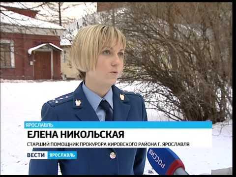 """Пристройку к гостинице """"Парадная"""" в Ярославле должны снести"""