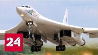 """Смотреть видео """"Факты"""": зачем Россия возрождает ракетоносец Ту-160? От 13 мая 2019 года (20:30) - Россия 24 онлайн"""