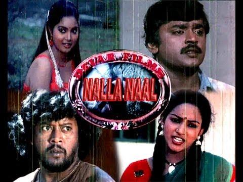 Nalla Naal | Vijayakanth,Thiyagarajan,Viji,Nalini | Superhit Tamil Movie