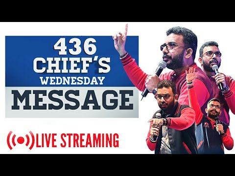 Download Chief's Wednesday Message 436