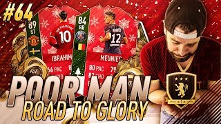 HUGE PROFITS!! FUTMAS MEUNIER SQUAD!! REWARD PACKS!! - Poor Man RTG #64 - FIFA 18 Ultimate Team