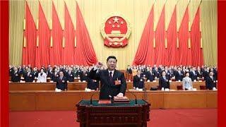 《十三届全国人大一次会议第五次全体会议》习近平全票当选国家主席、中央军委主席 | CCTV