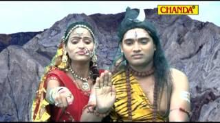 Chhoda Bhang Ke Gola | छोड़ा भांग के गोला | Bhojpuri Shiv Bhajan