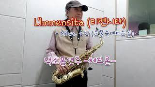리멘시타 L'lmmensita (Milva). …