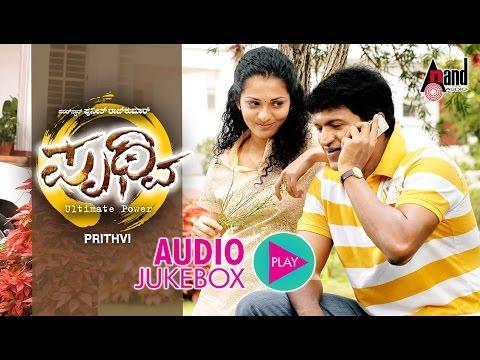Prithvi Kannada Movie Songs | Full Songs JukeBox | Puneeth Rajkumar, Parvathi Menon |