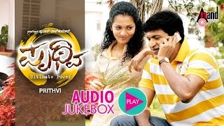 "PRITHVI ""All Songs JukeBox"" - Feat. Puneeth Rajkumar, Parvathi Menon"