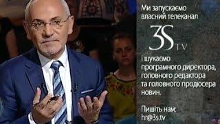 Савік Шустер Студія запускає телеканал 3S.TV