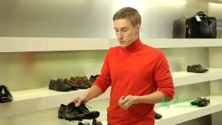 Модный Разговор - Мужская Обувь