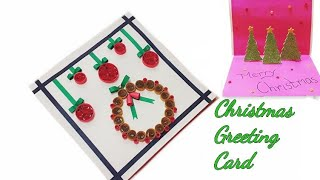 How to make Christmas cards / merry Christmas cards / Christmas greeting cards / Christmas cards