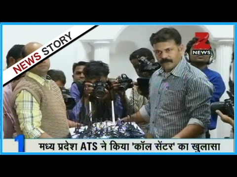 ATS arrested helpers of ISI in M.P