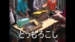 えんにち 教会通り動画公式サイトです。2013 07.21 http://www.kyokai-d...