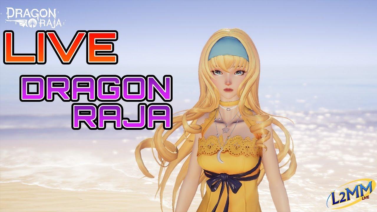 Live Dragon raja : การบ้านเยอะไหมเด็กๆ