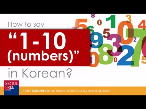 "How to say ""1-10 (numbers)"" in Korean - Learn Korean from YouTube · Duration:  37 seconds"