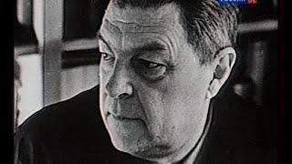 """""""Человек эры Кольца. Иван Ефремов""""  Док. фильм (""""Культура"""", 2007)"""