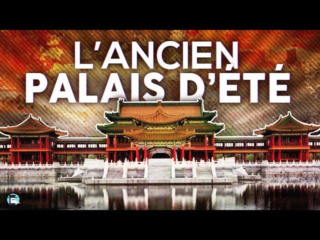 Le pillage du Palais d'été : l'événement le plus traumatisant de l'Histoire chinoise ?