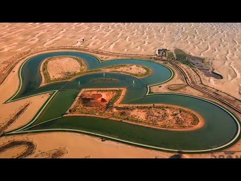 Love Lake || UAE || DUBAI 2019 BY SATELLITE MAP