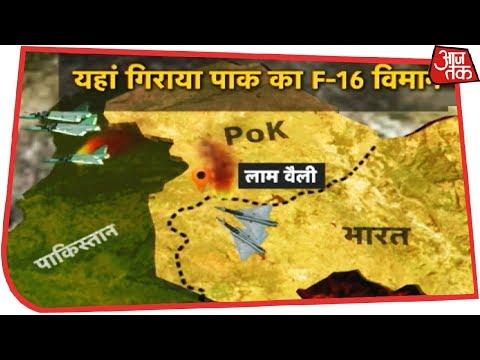 युद्ध जैसे हालात, पूरे PAK में हवाई सेवाएं रद्द, भारत में भी हाई अलर्ट