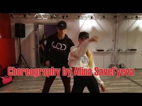 ChildsPlay & Chuckie - Bruk Out | Choreo By Alina Savellleva