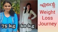 എങ്ങനെ ആണ് ഞാൻ എന്റെ തടി കുറച്ചത് |Weight Loss Tips Malayalam|Pennazhaku