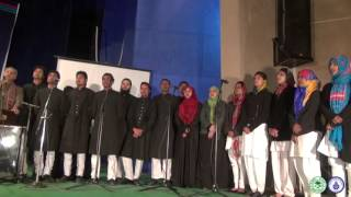 Tarana (Anthem) of Aligarh Muslim University in India