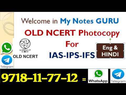 Ncert Old Edition Books Pdf