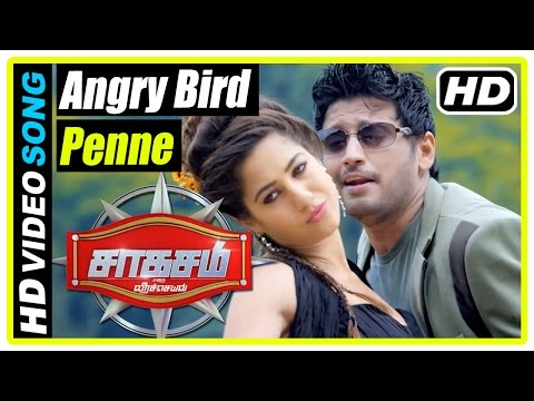 Saahasam Tamil movie | Scenes | Prasanth introduces his parents to Amanda | Angry Bird Penne Song thumbnail