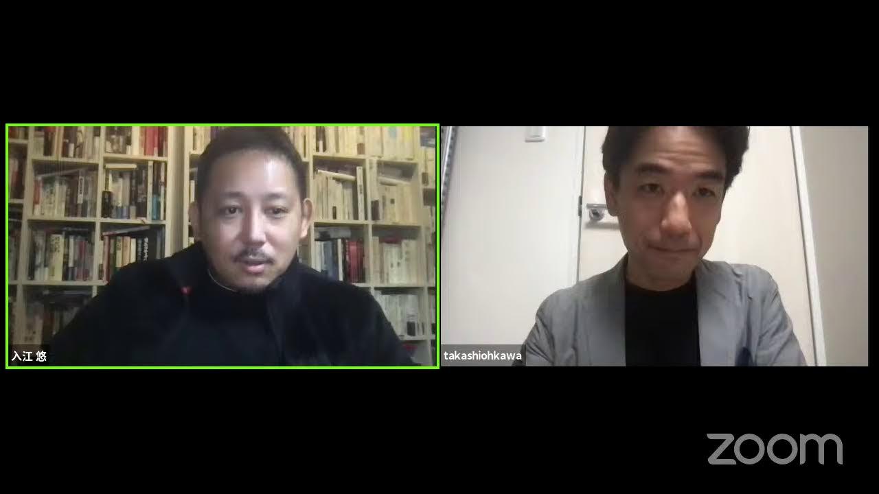 入江悠と大川編集長の書評対談「湿地」