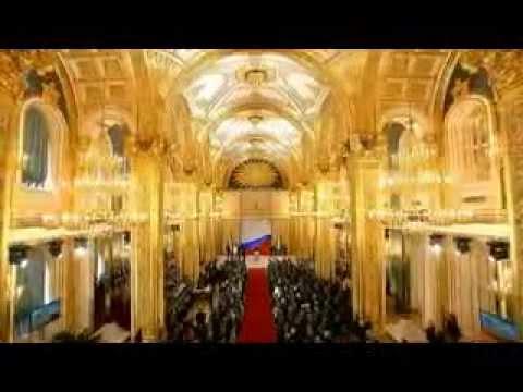 Russian National Anthem played at president Vladimir Putin