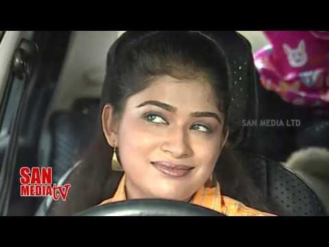 BHANDHAM - பந்தம் - Episode 231