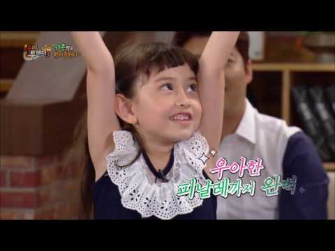 Somi and Her cute sister Evelyn dancing IOI Pick Me on Happy Together