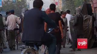 جان باختن ۴۸ تن در یک حمله انتحاری بر یک مرکز آموزشی در کابل