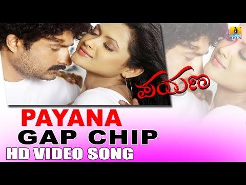 Gap Chip | Payana HD Video Song | Feat. Ravishankar, Ramanithu Choudary | V Harikrishna