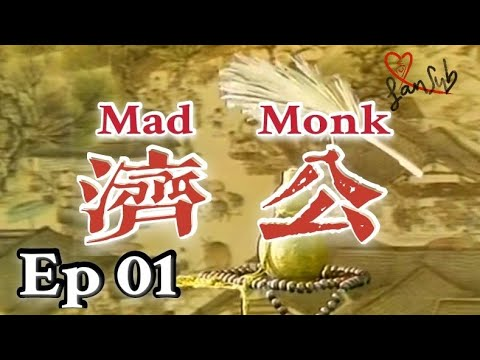 Download Eng Sub | Mad Monk 1985, 济公 Ji-Gong, Ep 01 [Love FanSub]