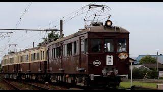 卒寿記念 琴電レトロ電車特別運行 2016.5.9撮影