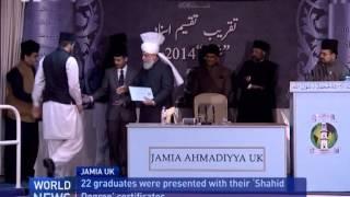 Third Convocation Ceremony of Jamia Ahmadiyya UK takes place
