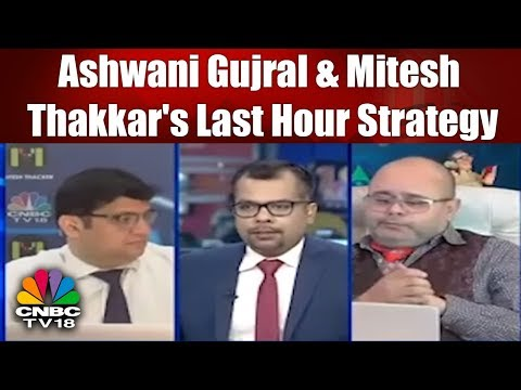 Closing Bell (20th Apr)   Ashwani Gujral & Mitesh Thakkar's Last Hour Strategy