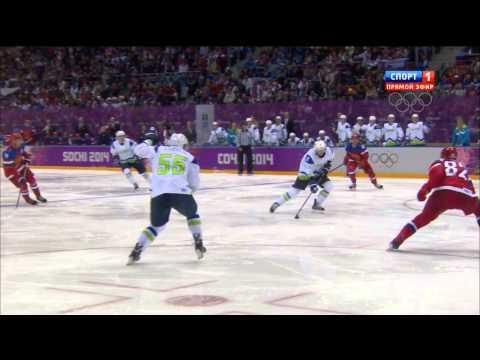 Сочи. Хоккей. Россия