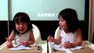蘋果vs西打--春曉怎麼那麼好笑^^