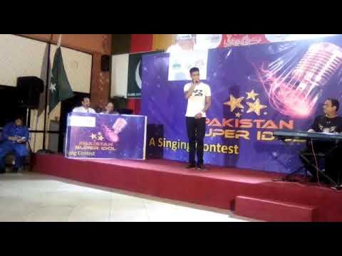 Fakhar Raees selected third addition Pakistan super idol