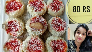 Diwali  special sweet dish only at rs 80 , coconut stuffed mawa balls