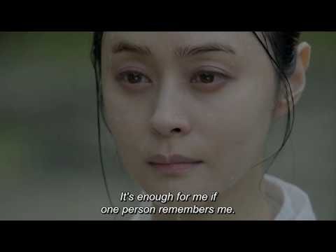 Moon Lovers: Scarlet Heart Ryeo - Ep 11 [Lady Oh gets executed]