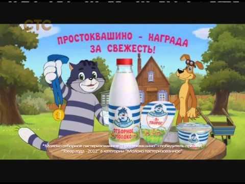 Анонс и реклама (СТС, 12.08.2014)