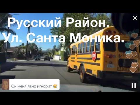 Майами - отдых: экскурсии на русском языке от туроператора
