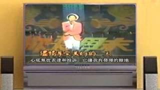 鳳飛飛歌聲的故事之1976 ~ 1986 (Part II~1977)