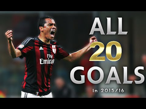 Carlos Bacca - All 20 Goals in 2015/16 with AC Milan