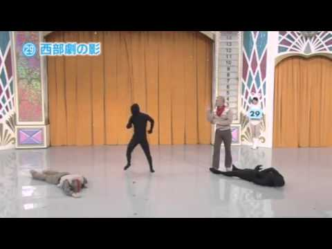 Human Shadows - Another Crazy but Funny Japanese Show