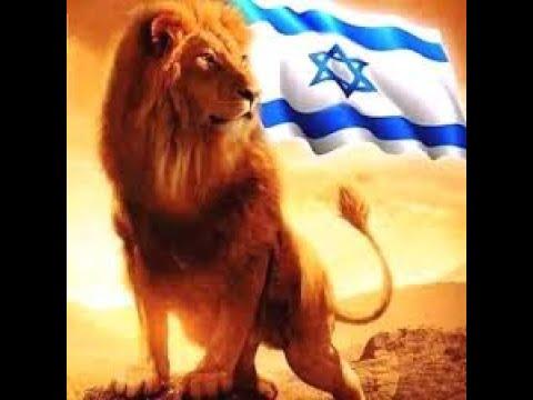 The Mighty One Of Israel - El Poderoso De Israel