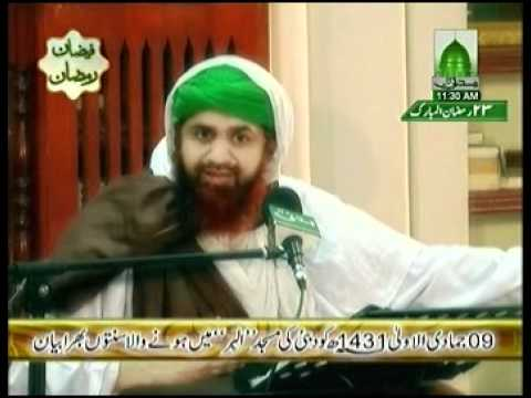 Log Kiya Kahein Gaye-Sunnatoon Bahra Bayaan-Muhammad Imran Attari 24.04.10 03 of 05